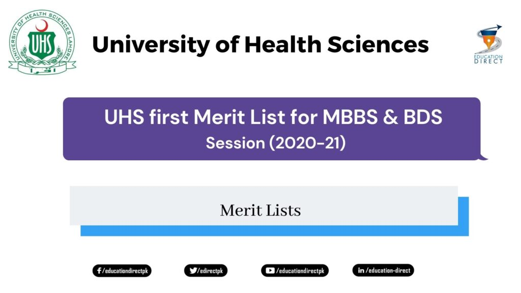 UHS first Merit List for MBBS and BDS admissions in Punjab (2020-21)