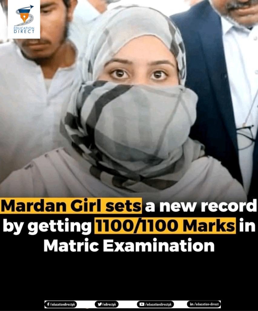 Mardan Board Topper, Qandeel